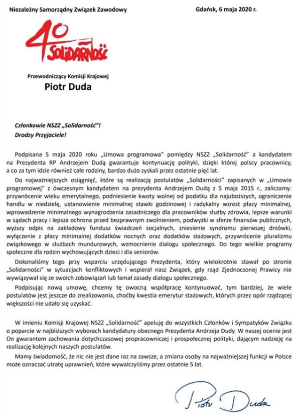 list PDudy